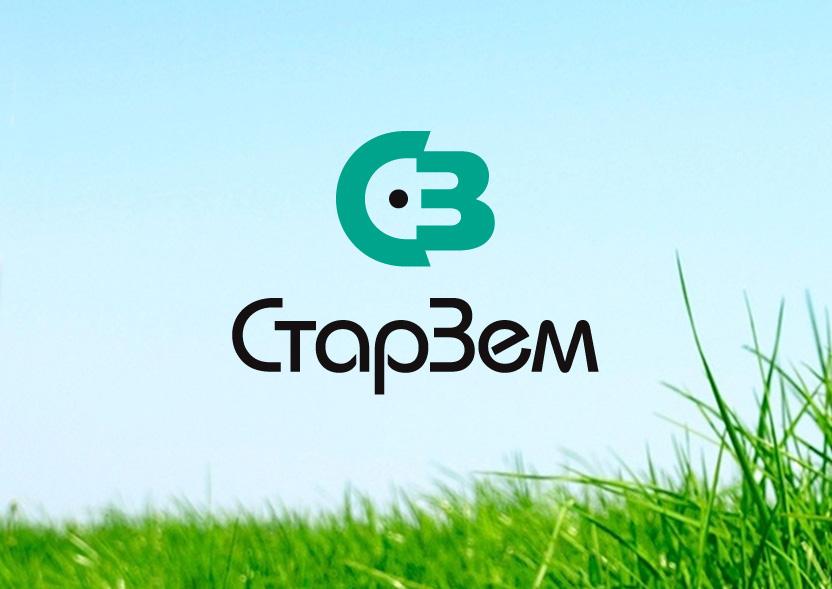 Логотип и фирменный стиль компании «СтарЗем»